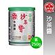 (任選)牛頭牌 原味沙茶醬(素食)250g product thumbnail 1