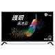 BenQ 40吋 Full HD 黑湛屏低藍光液晶顯示器+視訊盒 C40-510 product thumbnail 1