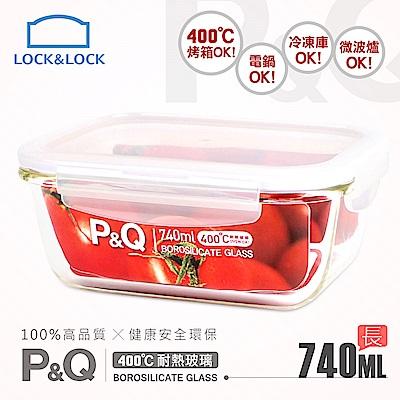 樂扣樂扣 P&Q系列耐熱玻璃保鮮盒/長方形740ML