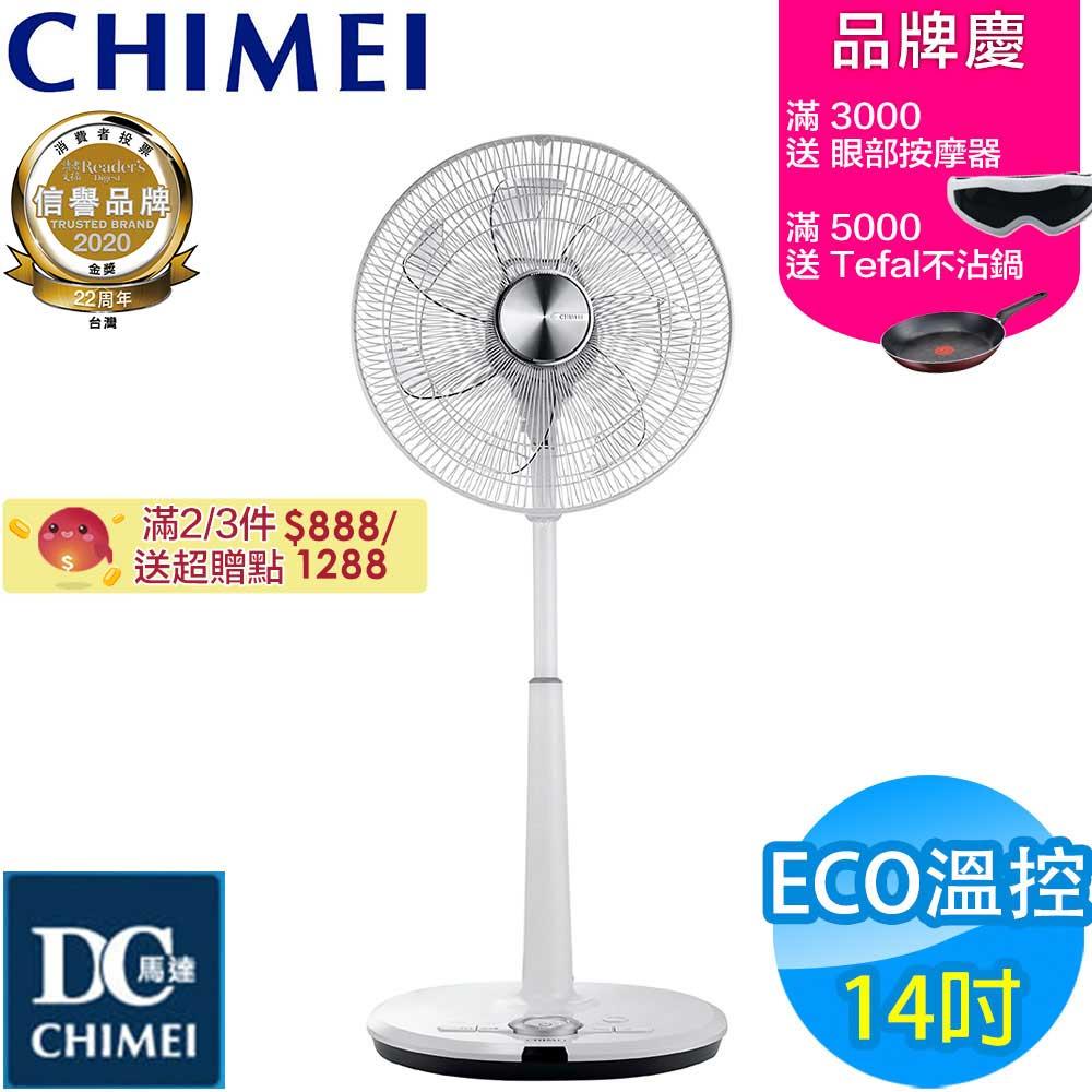 CHIMEI奇美 14吋 7段速微電腦遙控ECO溫控DC直流電風扇 DF-14DCST