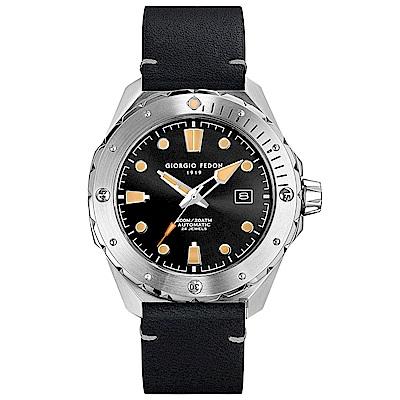 GIORGIO FEDON 1919 海行者無限海洋系列機械錶(GFCJ001)