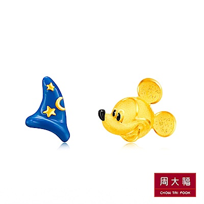 周大福 迪士尼經典系列 魔法米奇黃金耳環
