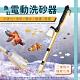 魚缸換水工具 吸便清潔電動洗沙器 product thumbnail 1