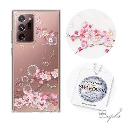 apbs Samsung Galaxy Note 20 Ultra 施華彩鑽防震雙料手機殼-幻夢之櫻