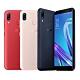 華碩 ASUS ZenFone Max M1 ZB555KL (2G/32G) 5.5吋智慧手機 product thumbnail 1