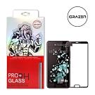【格森GRAZEN】HTC U-ULTRA滿版(黑)鋼化玻璃