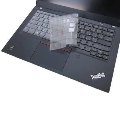 EZstick Lenovo ThinkPad T495S 奈米銀抗菌 TPU 鍵盤膜