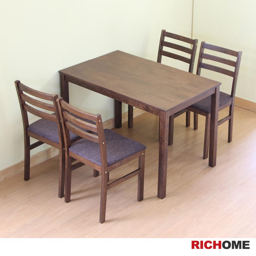日式餐桌椅組(1桌4椅) @ Y!購物