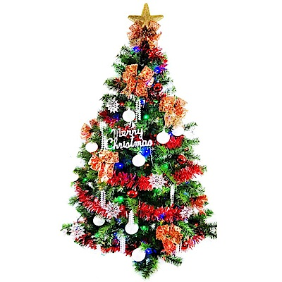 摩達客 7尺(210cm)豪華版綠聖誕樹+白五彩蝴蝶結系飾品組(不含燈)