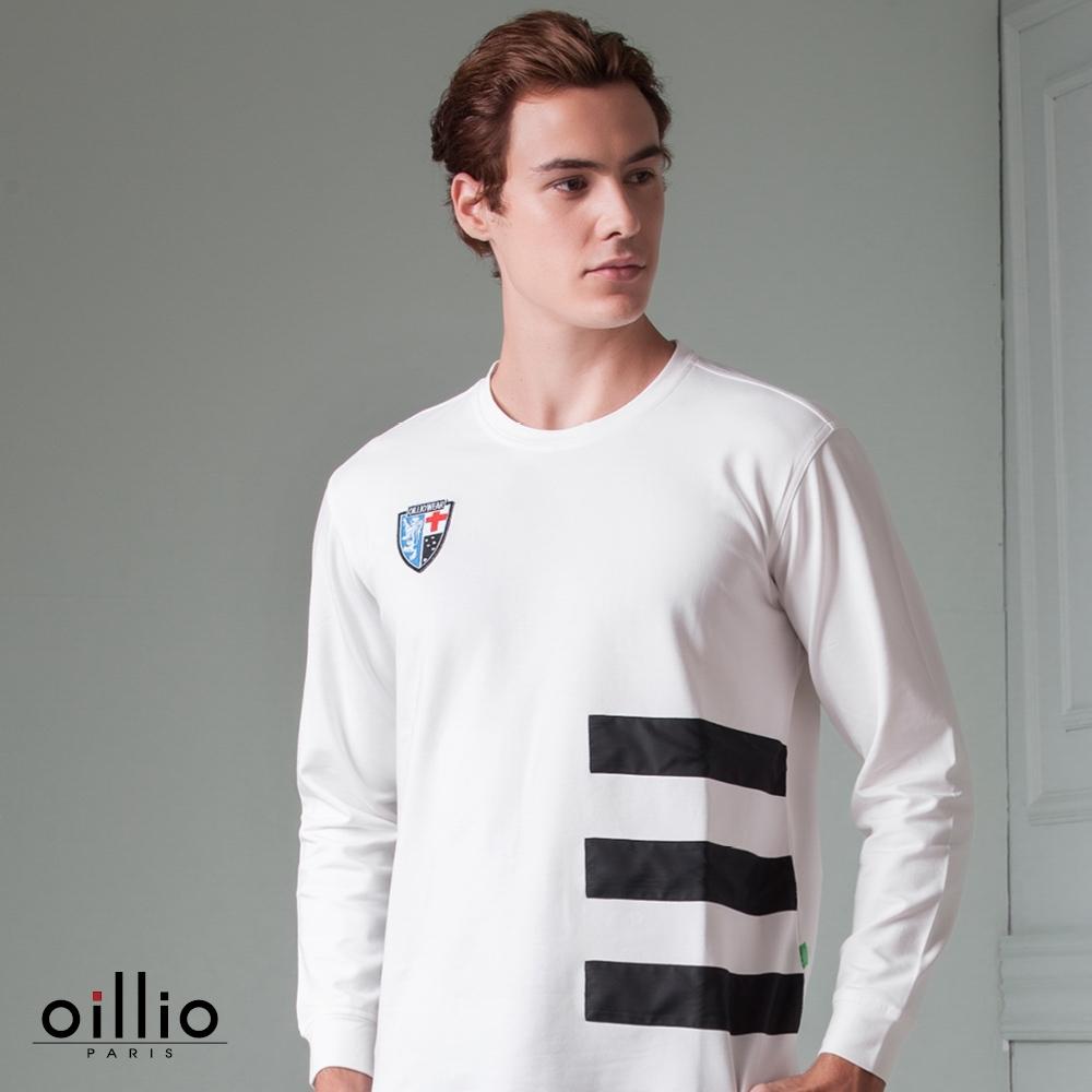 oillio歐洲貴族 男裝 長袖全棉圓領T恤 舒適超彈力 三橫條款 品牌繡標 素面簡約設計 年輕穿搭 白色