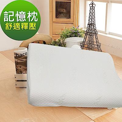 La Veda 舒適型記憶釋壓枕