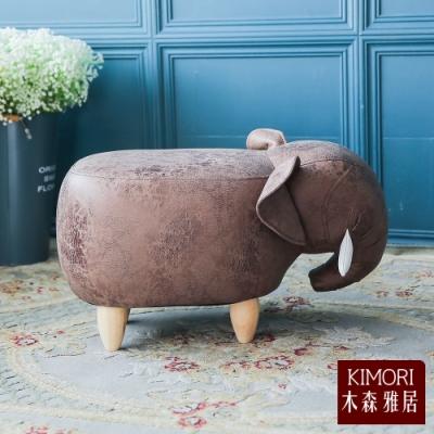 木森雅居 KIMORI 萌Q動物系列椅凳