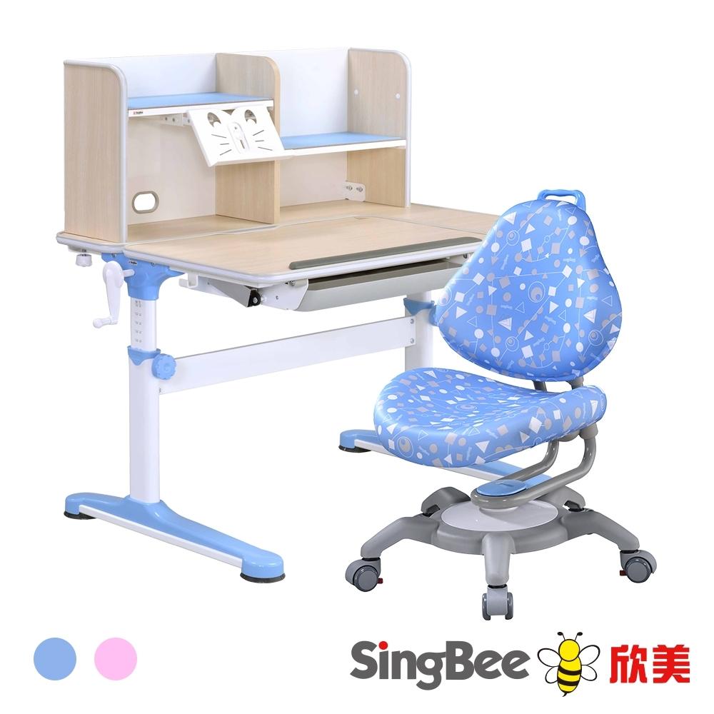 【SingBee欣美】非凡成長L桌+105桌上書架+133椅-MIT/學生書桌/開學季 product image 1