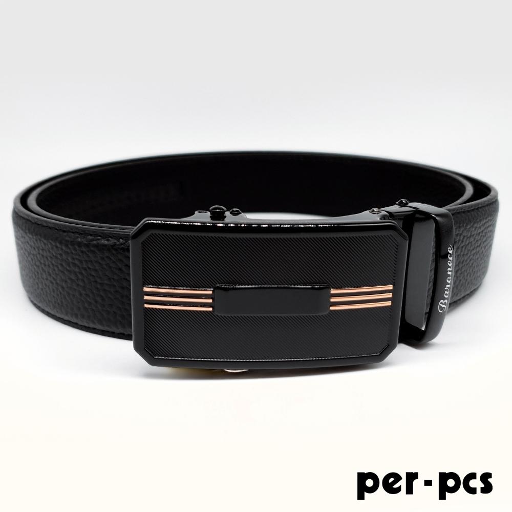 per-pcs 時尚質感壓紋自動皮帶_PP003-00