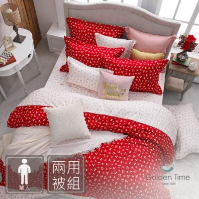 GOLDEN-TIME-馬拉斯奇諾的愛戀-200織紗精梳棉兩用被床包組(單人)