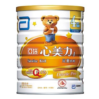 亞培 心美力 4號High Q Plus(1700gx2罐)