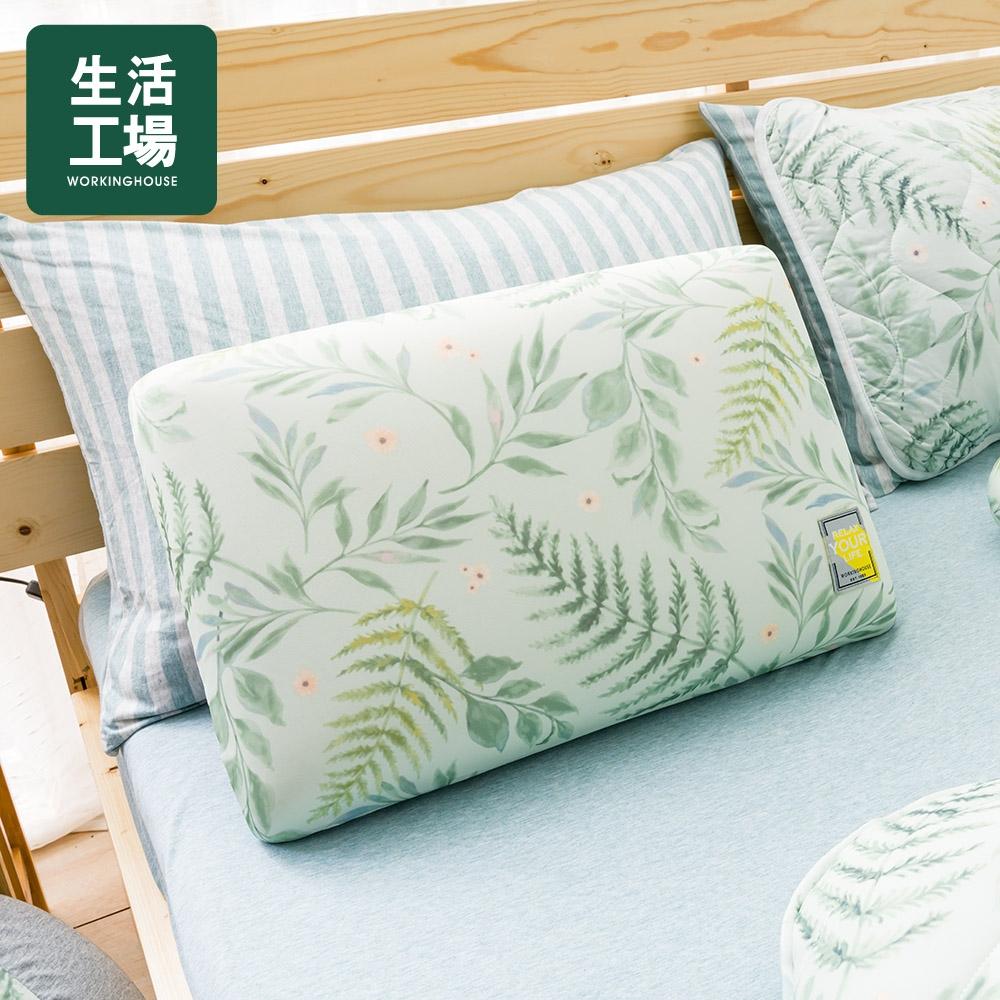 【居家辦公 好物嚴選-生活工場】沐夏森林涼感低反彈枕-綠