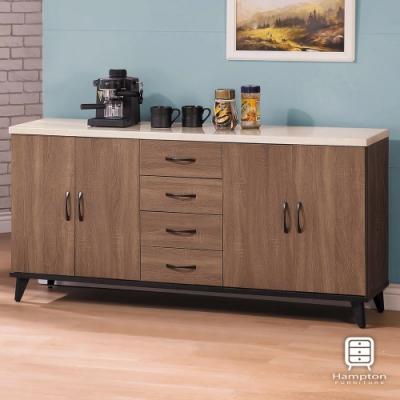 漢妮Hampton道奇系列淺胡桃5.3尺仿石面碗櫃-160.4x43x81.4cm