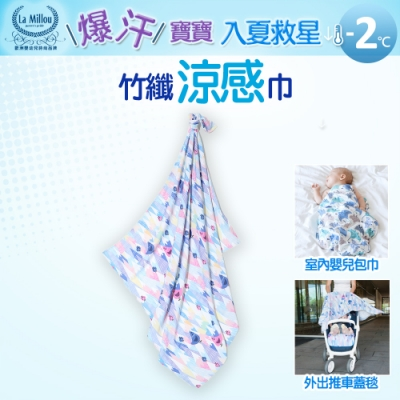 【La Millou】竹纖涼感巾_嬰兒包巾/哺乳巾/推車蓋巾-莓果咕咕雞