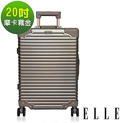 福利品 ELLE 復古假期系列- 20吋霧面裸鑽橫條紋鋁框行李箱-摩卡霧金
