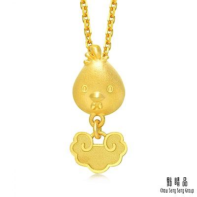 點睛品 吉祥系列 十二生肖-雞 黃金吊墜