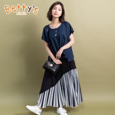 betty's貝蒂思 雪紡百褶跳色長裙(黑白條紋)
