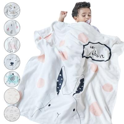 MuslinTree純棉紗布包巾寶寶全棉蓋毯柔軟抱被吸水嬰兒浴巾