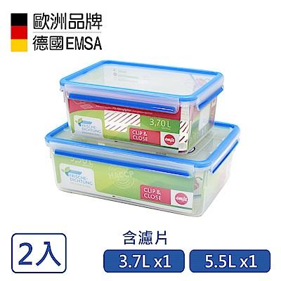 德國EMSA 專利上蓋無縫3D保鮮盒-PP材質-3.7+5.5L超大容量
