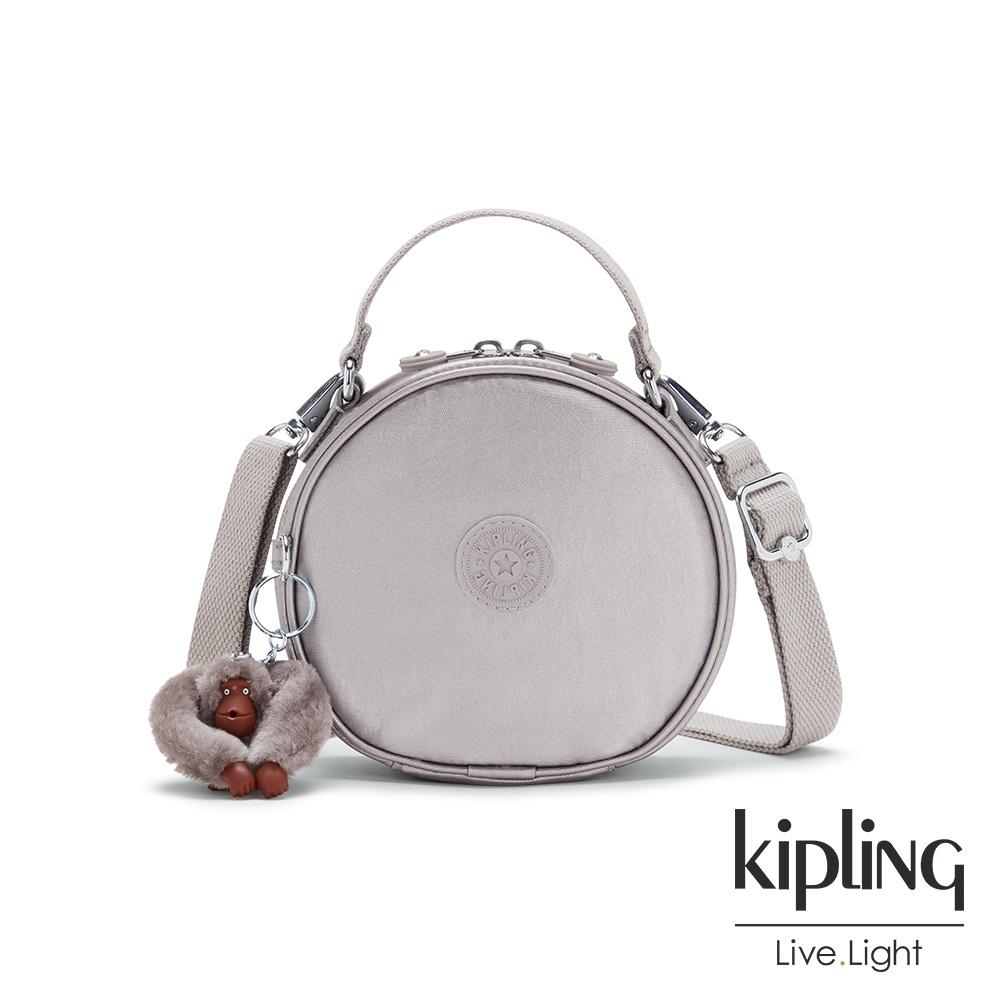 Kipling 知性光澤銀灰圓形手提兩用斜背包-FUN