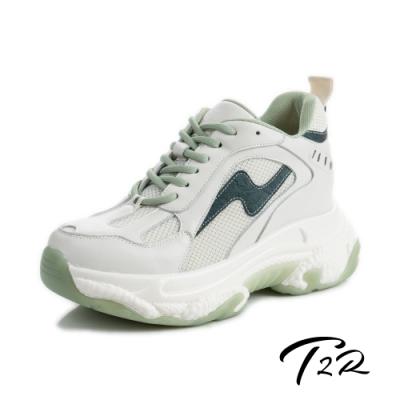 T2R-正韓空運-真皮網布拼接厚底防滑老爹鞋-增高8公分-米綠