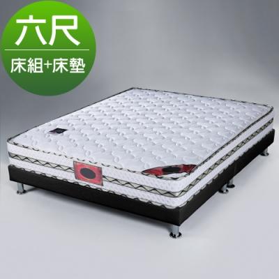 Homelike 柯堤二線天絲棉獨立筒床組-雙人加大6尺(二色)