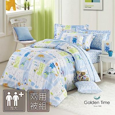 GOLDEN-TIME-開心下雨天(藍)-精梳棉-加大四件式兩用被床包組