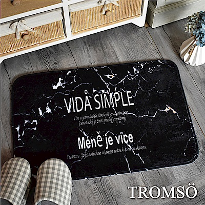 TROMSO 簡單生活超柔軟舒適地墊-M38黑夜大理石