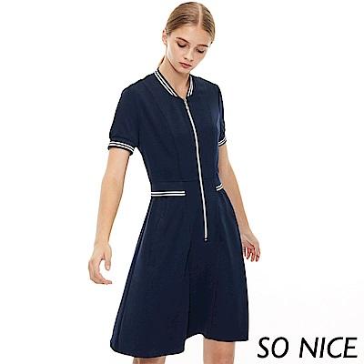 SO NICE運動風假兩件羅馬布洋裝