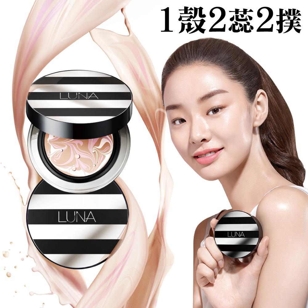 韓國LUNA 3in1三重水光爆水粉餅#23自然(粉盒X1+粉蕊12.5gX2+粉撲X2)