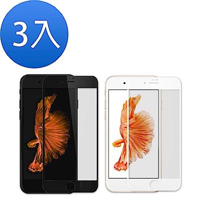 iPhone 7/8 絲印 滿版 高清防窺 鋼化玻璃膜-超值三入組