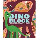 Dino Block 恐龍造型硬頁書