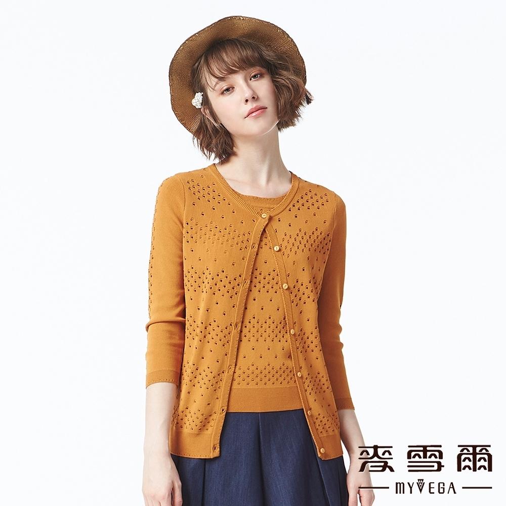 麥雪爾 純色鏤空紋理針織外套-土黃