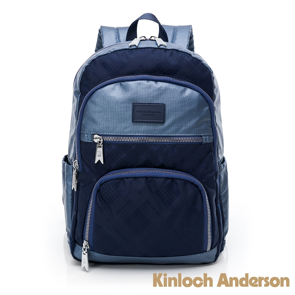 【金安德森】微醺極光 多隔層後背包-深藍色