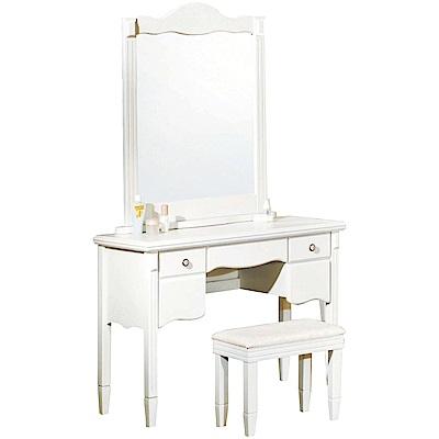 綠活居 吉卡斯法式白3.5尺立鏡化妝台組合(含化妝椅)-105x45.5x177cm免組