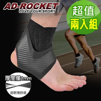AD-ROCKET 雙重加壓輕薄透氣運動護踝 鬆緊可調(超值兩入組)