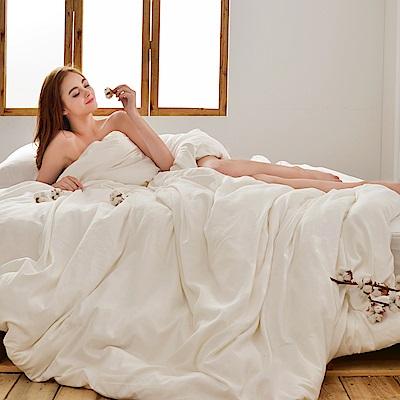 義大利La Belle 天然珍絲原棉被 --雙人