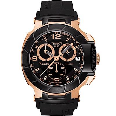 TISSOT天梭 T-RACE競速三眼計時賽車錶(T04841727057)-45mm
