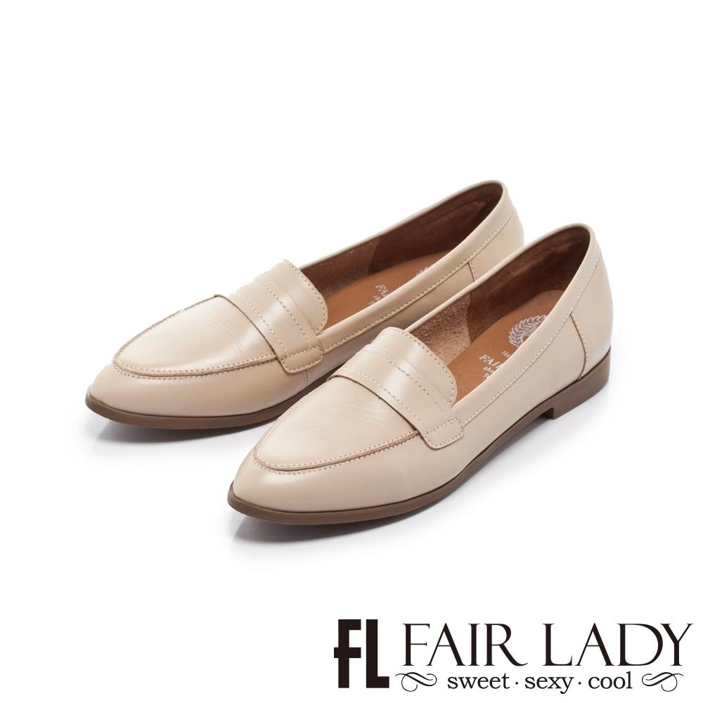 【FAIR LADY】懶骨頭 經典素面尖頭樂福平底鞋 香草
