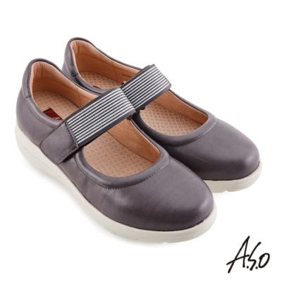 A.S.O 機能休閒 3D超動能織帶魔鬼氈娃娃休閒鞋-深灰