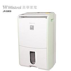 Mistral美寧 18L 2級ECO節能清淨除濕機 JR-S80B 綠色