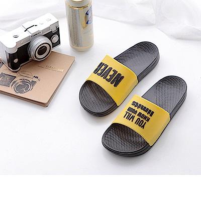 FunPlus+ 時尚話題室外拖鞋-潮流黃