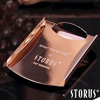 美國STORUS 聰明卡片錢夾 專利時尚設計-玫瑰金 鈔票夾 信用卡 名片夾 西裝配件