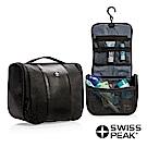 SWISS PEAK toilet bag 旅行盥洗包
