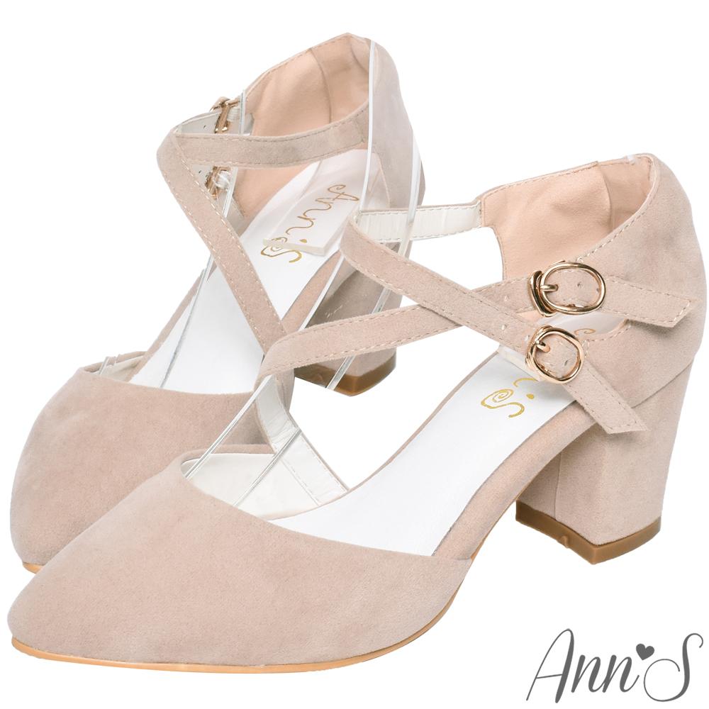 Ann'S熱戀期-顯瘦斜繫帶2WAY素色尖頭粗跟鞋-杏灰